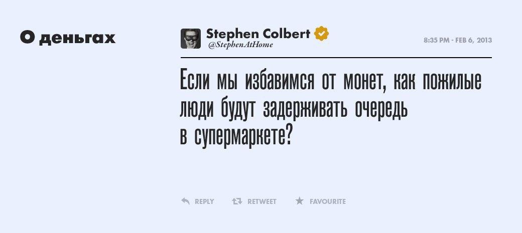 Стивен Кольбер, телеведущий . Изображение № 2.