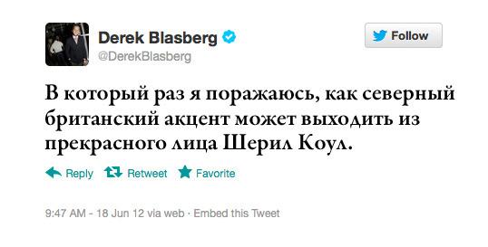 Максимальный ретвит: Дерек Бласберг, модный журналист и автор книги Classy. Изображение № 13.
