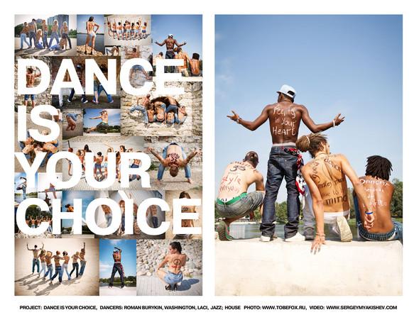 """Социальный проект о танцах """"Dance is your choice""""!. Изображение № 4."""