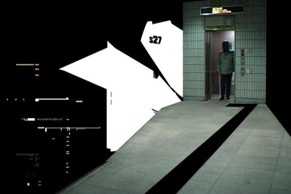 Аудиовизуальная Академия. Изображение № 5.