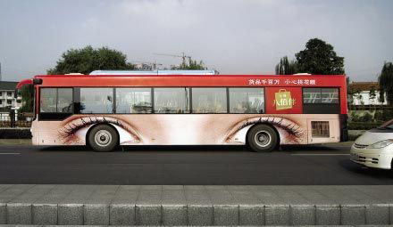 Необычная автобусная реклама. Изображение № 11.