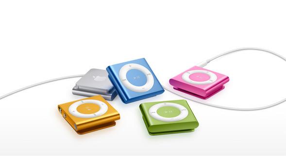 Apple разразилась! Новые iPod, iTunes, социальная сеть. Изображение № 1.