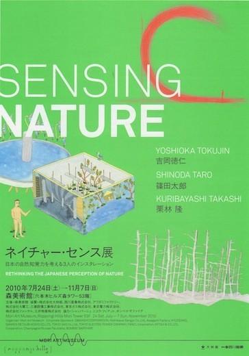 Искусство полезно: японцы подтверждают. Изображение № 30.