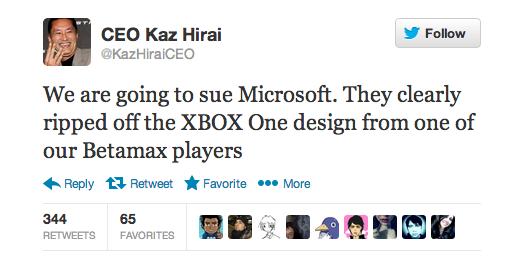 Трансляция: Новый Xbox. Изображение № 1.
