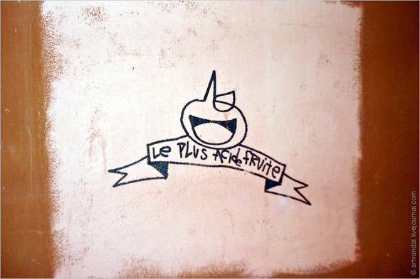 Стрит-арт и граффити Валенсии, Испания. Изображение № 45.