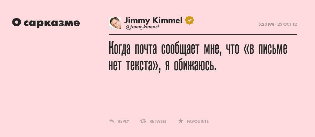 Джимми Киммел,  ведущий вечернего шоу. Изображение № 3.