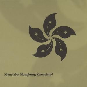 Mymost listening two. [15 альбомов]. Изображение № 9.