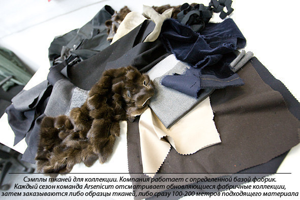 Каксоздается одежда Arsenicum?. Изображение № 4.