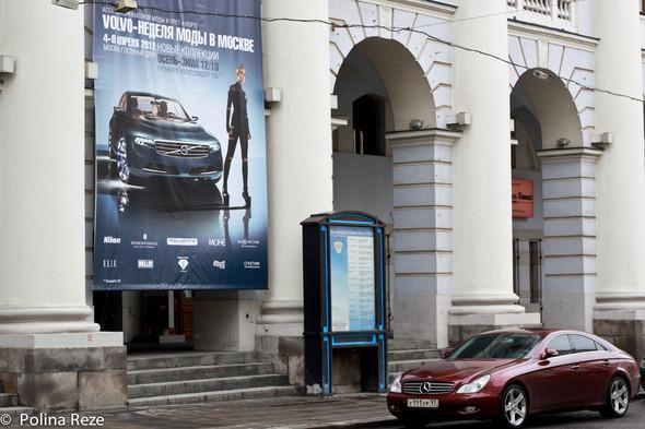 Volvo Неделя Моды в Москве глазами журнала Стольник. Изображение №26.