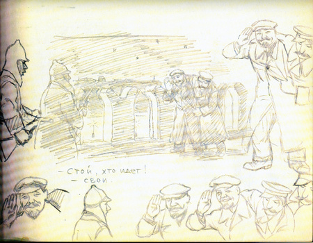 Рисунки втетради. Изображение № 21.