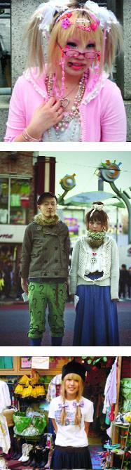 Tokyo Street style. Изображение № 2.