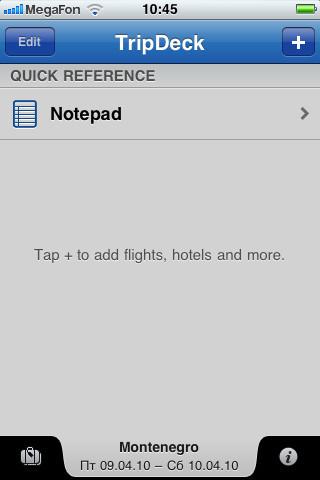 Полезные и не очень приложения для iPhone. Изображение № 8.