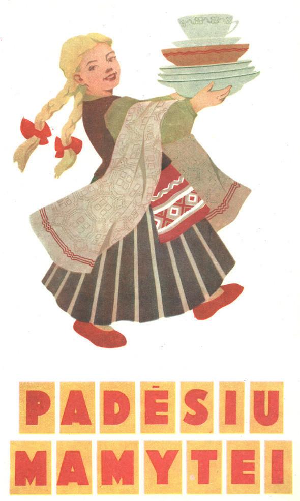 Искусство плаката вРоссии 1961–85 гг. (part. 4). Изображение № 17.