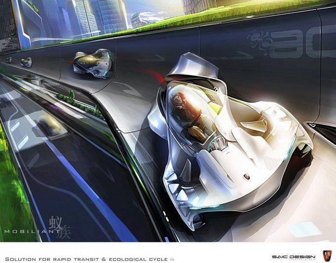 SAIC Motor представил концепцию машины-муравья. Изображение № 1.