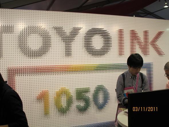 Tokyo designers week 2011: тренды и новые удивительные открытия. Изображение № 10.