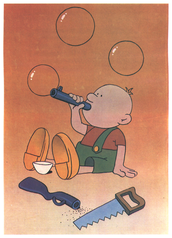 Искусство плаката вРоссии 1884–1991 (1991г, часть 3-я). Изображение № 7.
