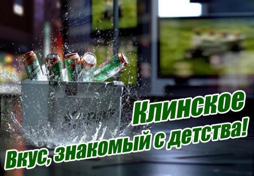 Реклама рекламы. Изображение № 3.