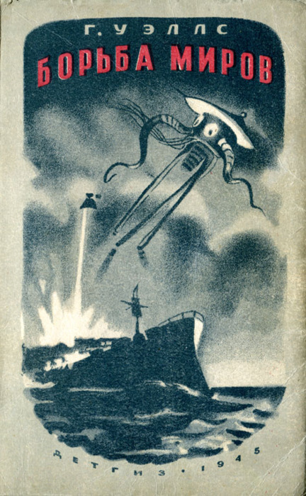 Ласло Ковач, иллюстратор журнала Monocle. Изображение № 37.