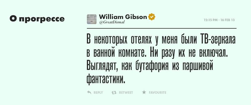 Уильям Гибсон,  писатель и отец киберпанка. Изображение №12.