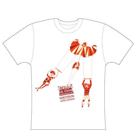 Изображение 108. Кастинг принтов для футболок SEKTA: Koktebel Jazz Fest.. Изображение № 108.