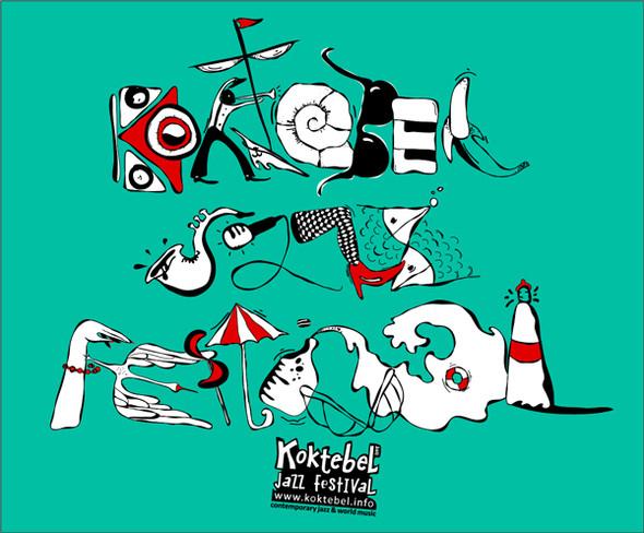 Изображение 127. Кастинг принтов для футболок SEKTA: Koktebel Jazz Fest.. Изображение № 126.