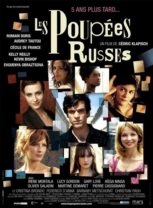 Русские женщины глазами мировых режиссеров. Изображение № 8.