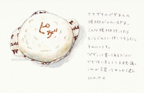 Завтрак японской художницы. Изображение № 4.