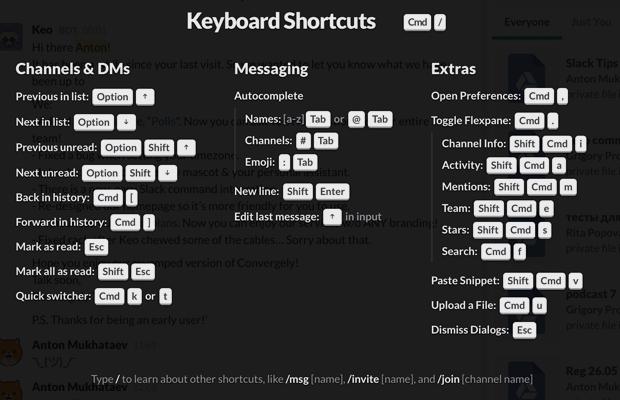 8 советов для тех, кто пользуется Slack. Изображение № 5.