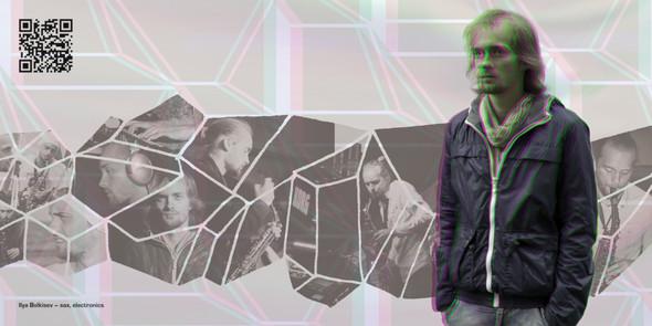 Группа DIVERSION VOICE выпустила альбом UNDERWATER. Изображение № 11.