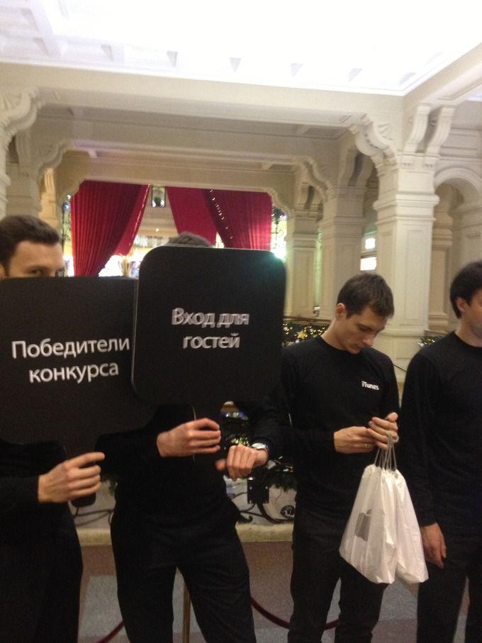 Прямая трансляция первого мероприятия Apple в России. Изображение № 14.