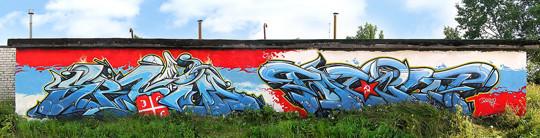 Интервью с граффити райтером Stan One. Изображение № 10.