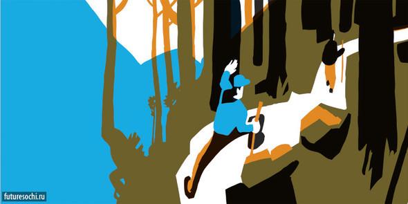 Отдых в горах в иллюстрациях Виктора Меламеда. Изображение № 6.