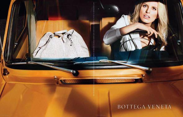 Изображение 5. Рекламные кампании: Bottega Veneta, Jaeger и Dior.. Изображение № 5.