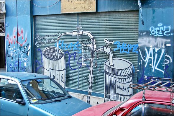 Стрит-арт и граффити Афин, Греция. Изображение № 22.