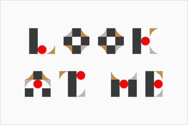 Ссылка дня: напишите фразу в стиле логотипа Олимпиады в Токио. Изображение № 1.