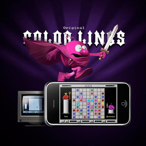 Color Lines – скупая слеза ностальгии. Изображение № 1.