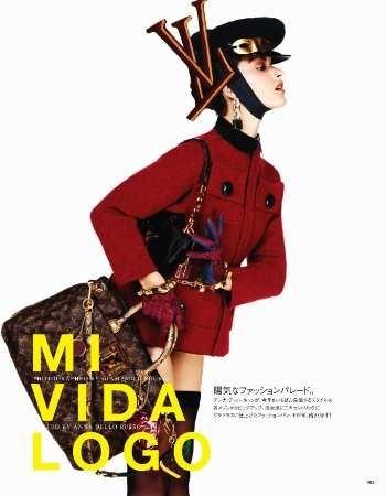 Съёмка: Кристал Ренн для Vogue. Изображение № 1.