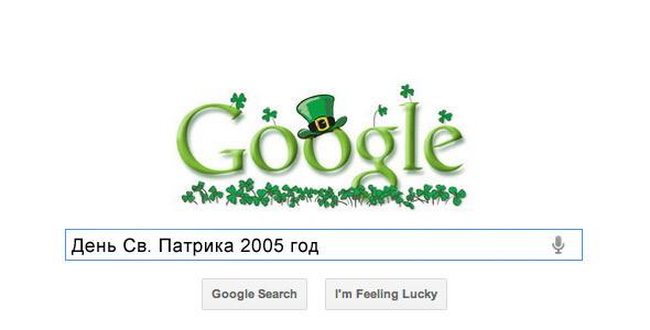 Поиграть со шрифтами: Гид по логотипам Google. Изображение № 44.