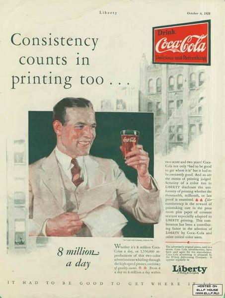 Always Coca-Cola!. Изображение № 17.