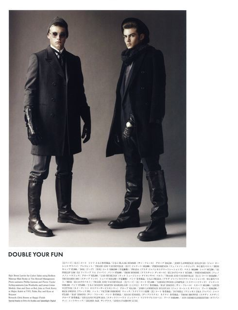 'Life Without Rules' Vogue Hommes Japan # 3. Изображение № 6.