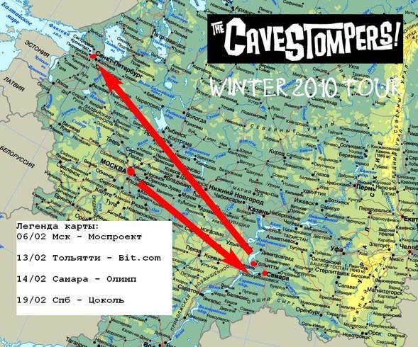 The CAVESTOMPERS! - Зимний тур 2010. Изображение № 1.