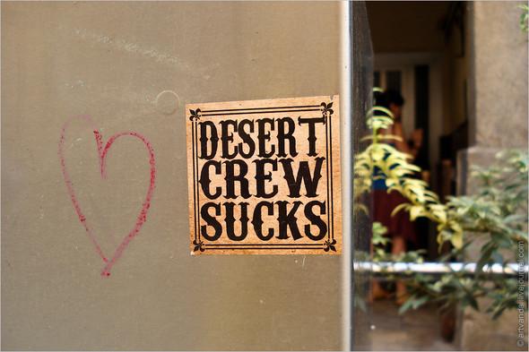Стрит-арт и граффити Барселоны, Испания. Изображение № 29.
