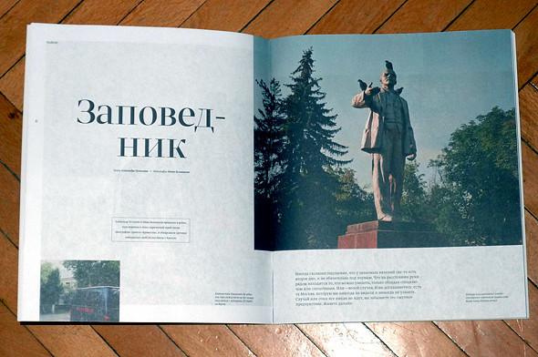 Иван Большаков и Александр Путилин, создатели журнала «Москвич». Изображение № 27.