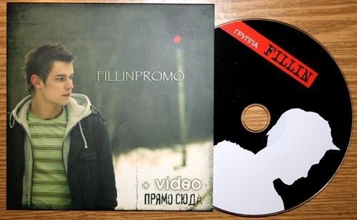 """Премьера дебютного видео группы """"FILLIN"""". Изображение № 1."""