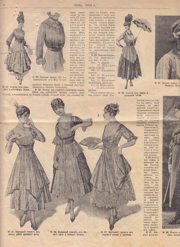 Парижские моды 1913-1916 гг. Изображение № 50.