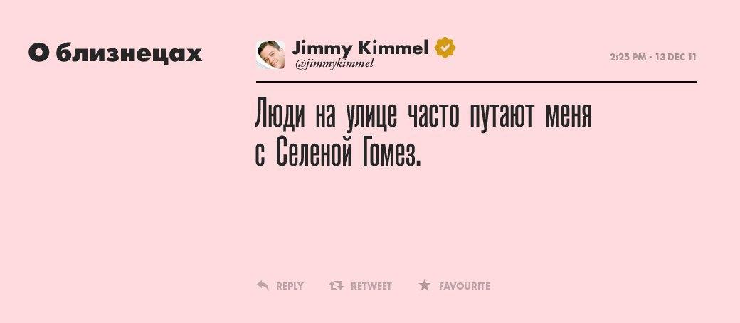 Джимми Киммел,  ведущий вечернего шоу. Изображение № 15.