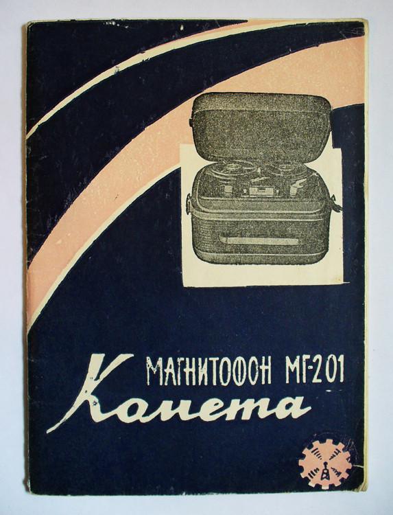 Советский графдизайн. Изображение № 21.