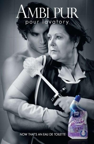 Новый парфюм, средство для чистки унитаза?. Изображение № 1.