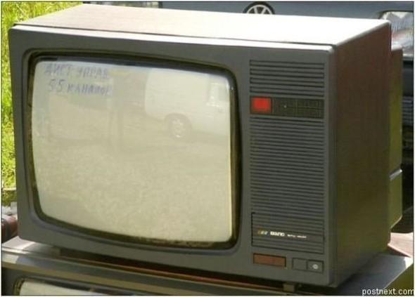 Накаком телевизоре вдетстве тысмотрел мультики?. Изображение № 43.