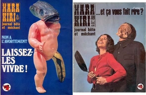 Hara Kiri – шокитрепет 1960-х. Изображение № 24.